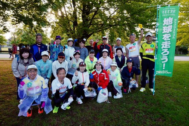 画像3: いよいよマラソン当日!フル・ハーフのスタートはビクトリアパーク