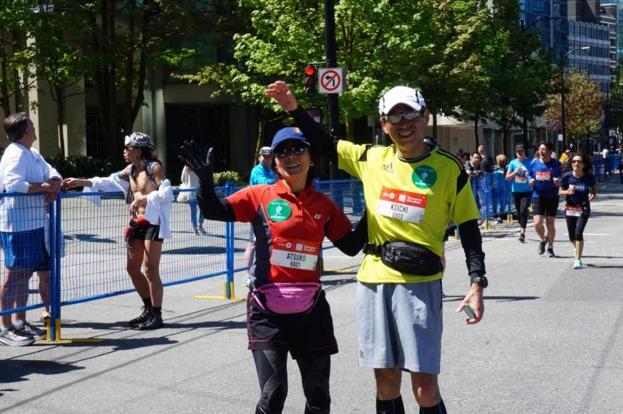 画像12: いよいよマラソン当日!フル・ハーフのスタートはビクトリアパーク