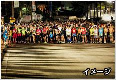 画像: ユナイテッド・グアムマラソン|南北アメリカ|大会一覧から探す|地球を走ろう!マラソンツアー|スポーツ|クラブツーリズム