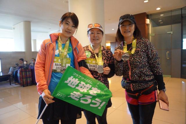 画像14: いよいよマラソン当日!フル・ハーフのスタートはビクトリアパーク