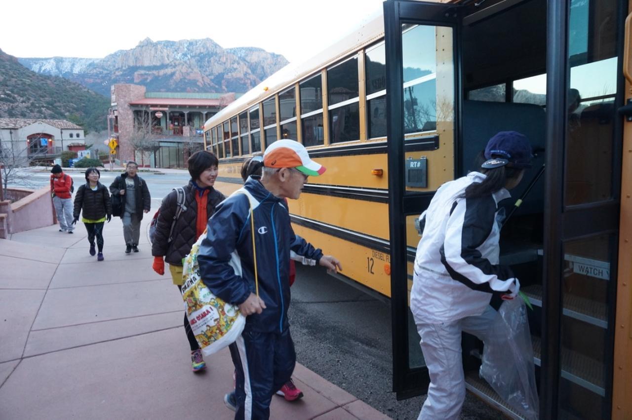 画像: スタート地点にはシャトルバスで向かいます!