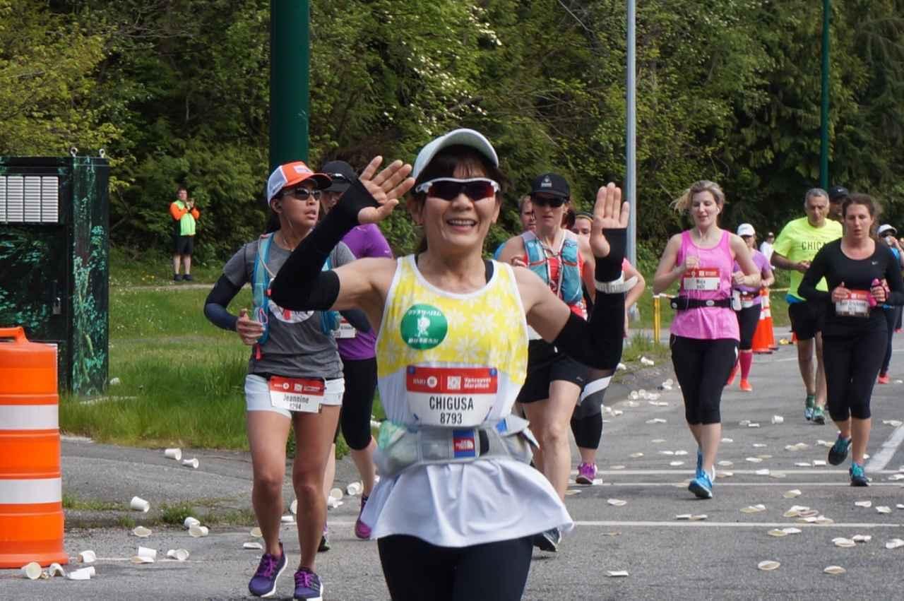 画像7: いよいよマラソン当日!フル・ハーフのスタートはビクトリアパーク