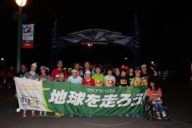 画像5: ディズニーランドハーフマラソンは、5キロ・10キロ・ハーフの3種目