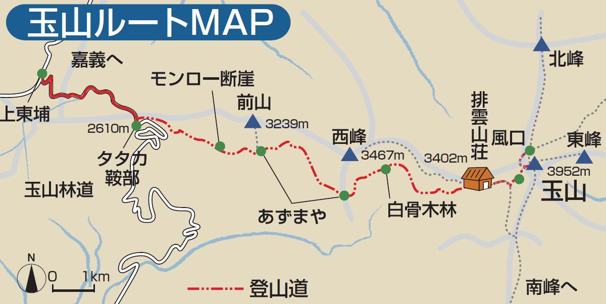 画像: 台湾最高峰・玉山頂上(3,952m)の絶景はこれだ!