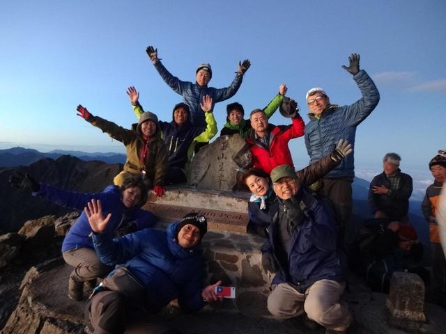 画像: 玉山登頂おめでとうございました!