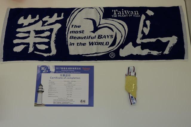 画像15: 【地球を走ろう】「台湾のハワイ」、「風の島」を駆け抜ける! 走ってきました!2017台湾・菊島澎湖離島横断マラソン