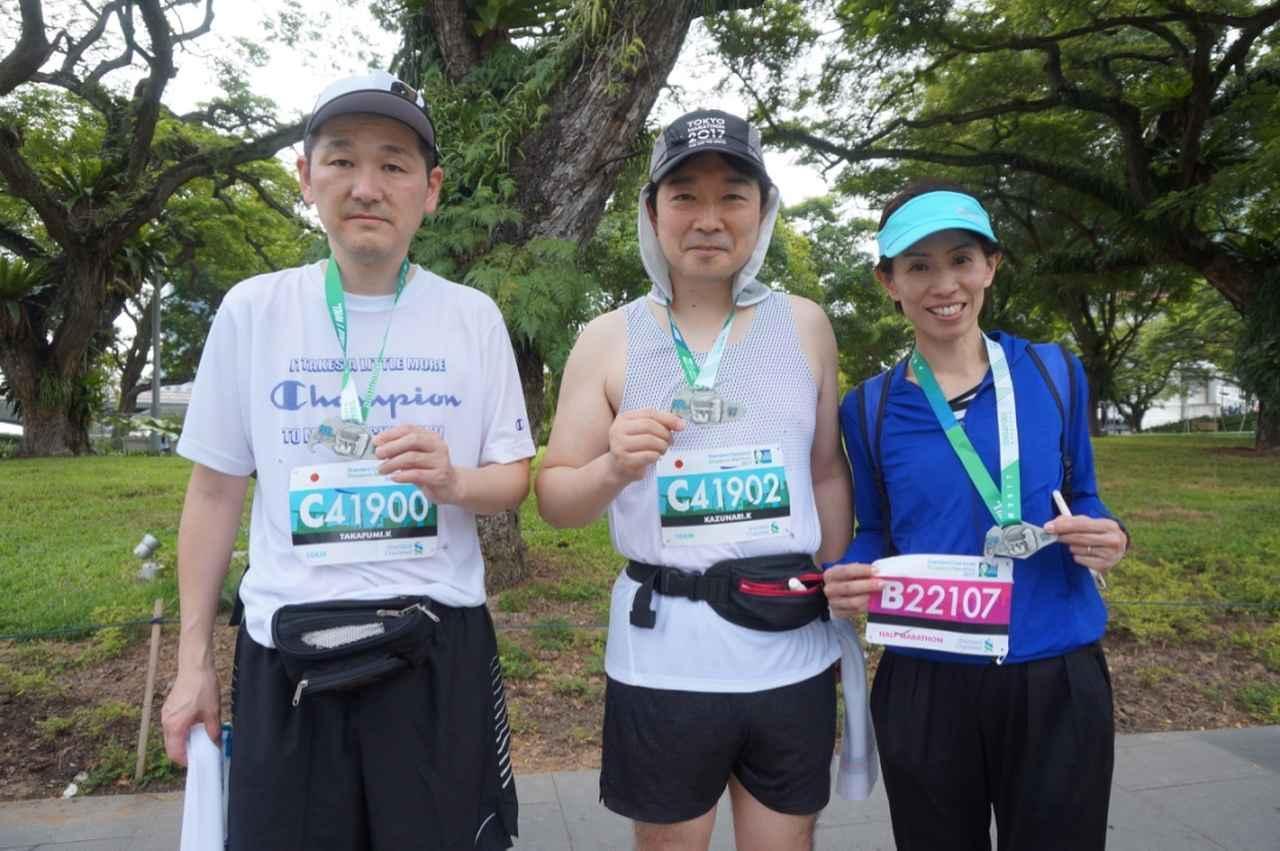 画像11: 【地球を走ろう】ガーデンシティをめぐる人気大会! シンガポールマラソンツアー 大会レポート