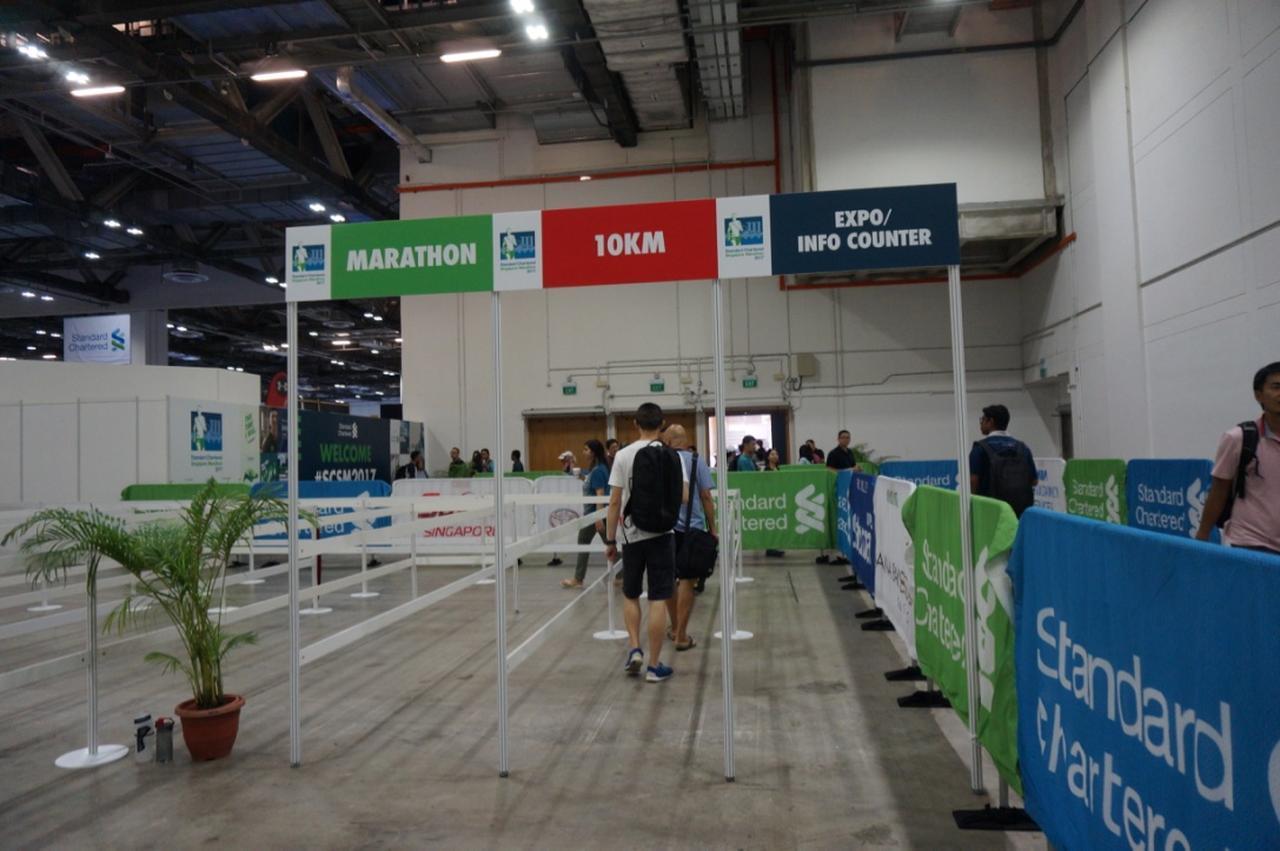 画像1: 【地球を走ろう】ガーデンシティをめぐる人気大会! シンガポールマラソンツアー 大会レポート