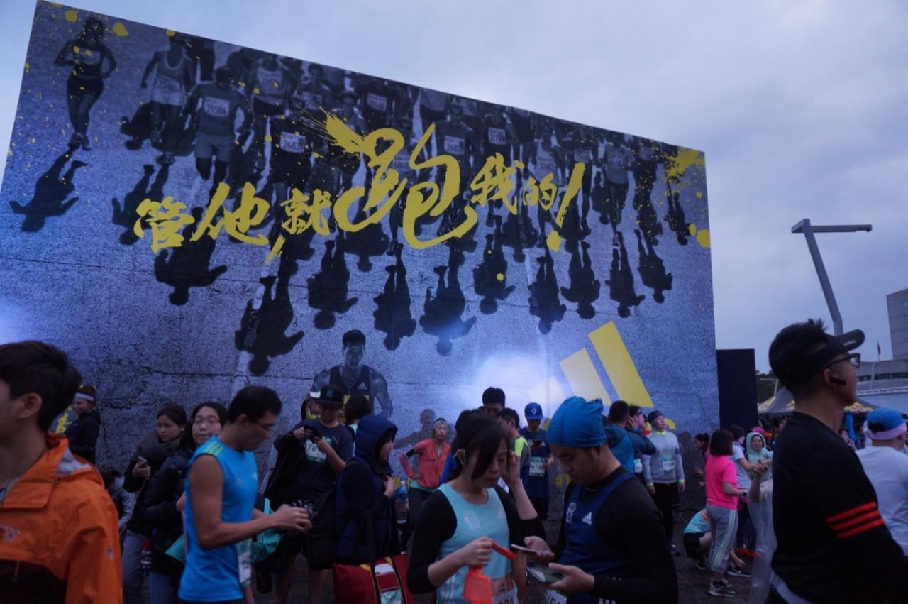 画像5: 【地球を走ろう】リピーター多数!走りやすい高速コース 台北マラソンツアー 大会レポート