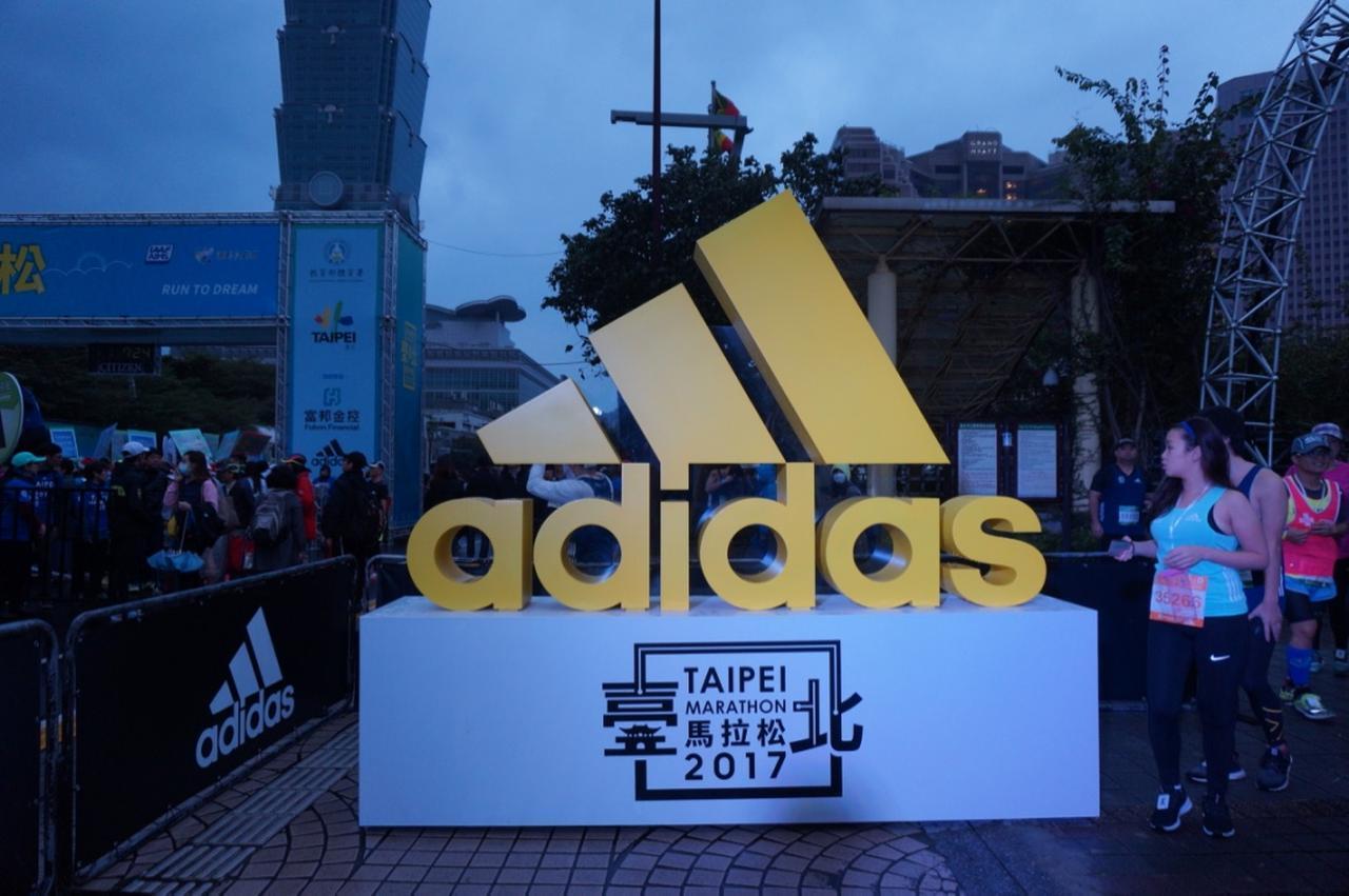 画像1: 【地球を走ろう】リピーター多数!走りやすい高速コース 台北マラソンツアー 大会レポート