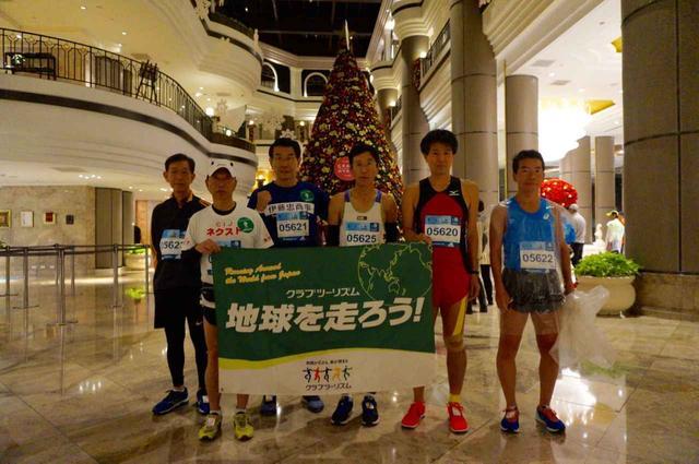 画像2: 【地球を走ろう】リピーター多数!走りやすい高速コース 台北マラソンツアー 大会レポート