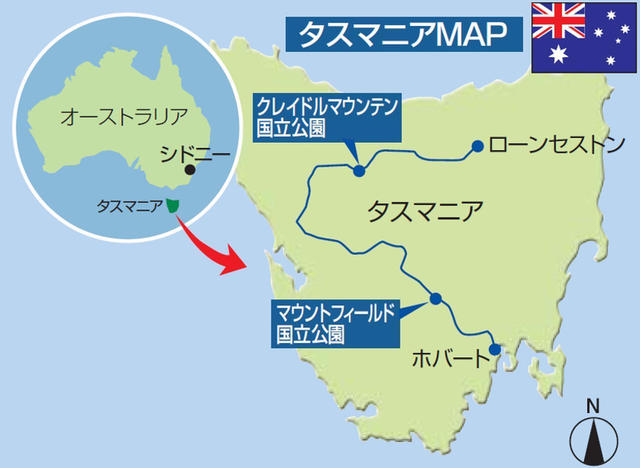 画像: タスマニア マップ