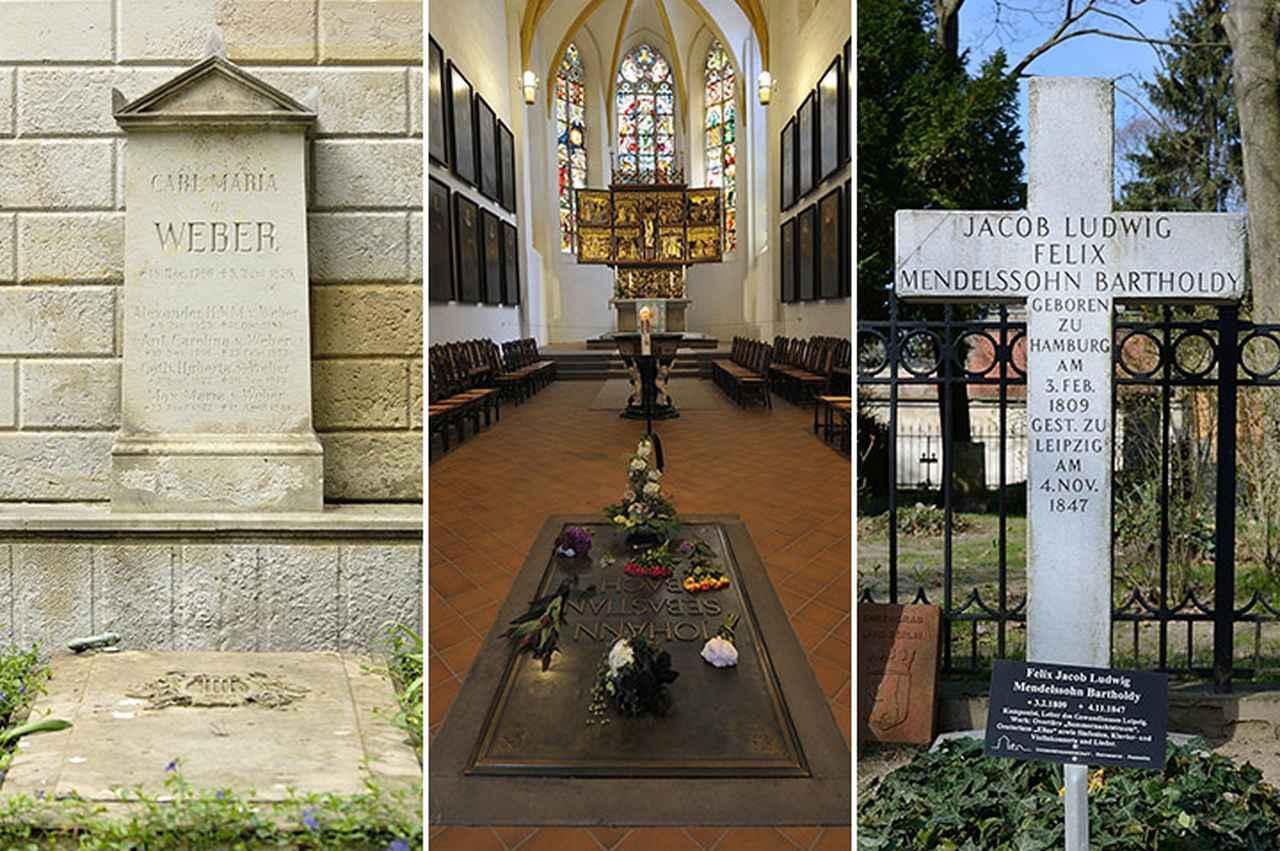画像: ドレスデン/ウェーバー墓所 ライプツィヒ/バッハ墓所 ベルリン/メンデルスゾーン墓所