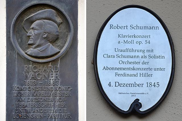 画像: ワーグナー住居跡の銘板/シューマン「ピアノ協奏曲」初演の銘板