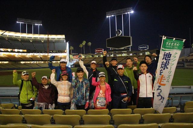 画像13: 【地球を走ろう】スタートはドジャースタジアム。LAを駆け巡る観光コース ロサンゼルスマラソン大会レポート