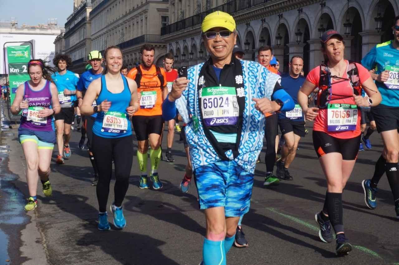 画像17: 【地球を走ろう!】華の都パリと世界遺産モンサンミッシェル パリマラソンツアー ツアーレポート