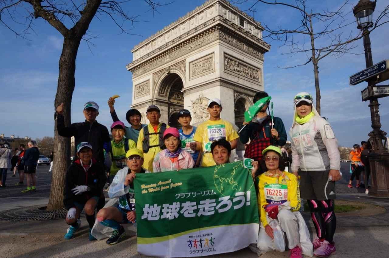 画像11: 【地球を走ろう!】華の都パリと世界遺産モンサンミッシェル パリマラソンツアー ツアーレポート