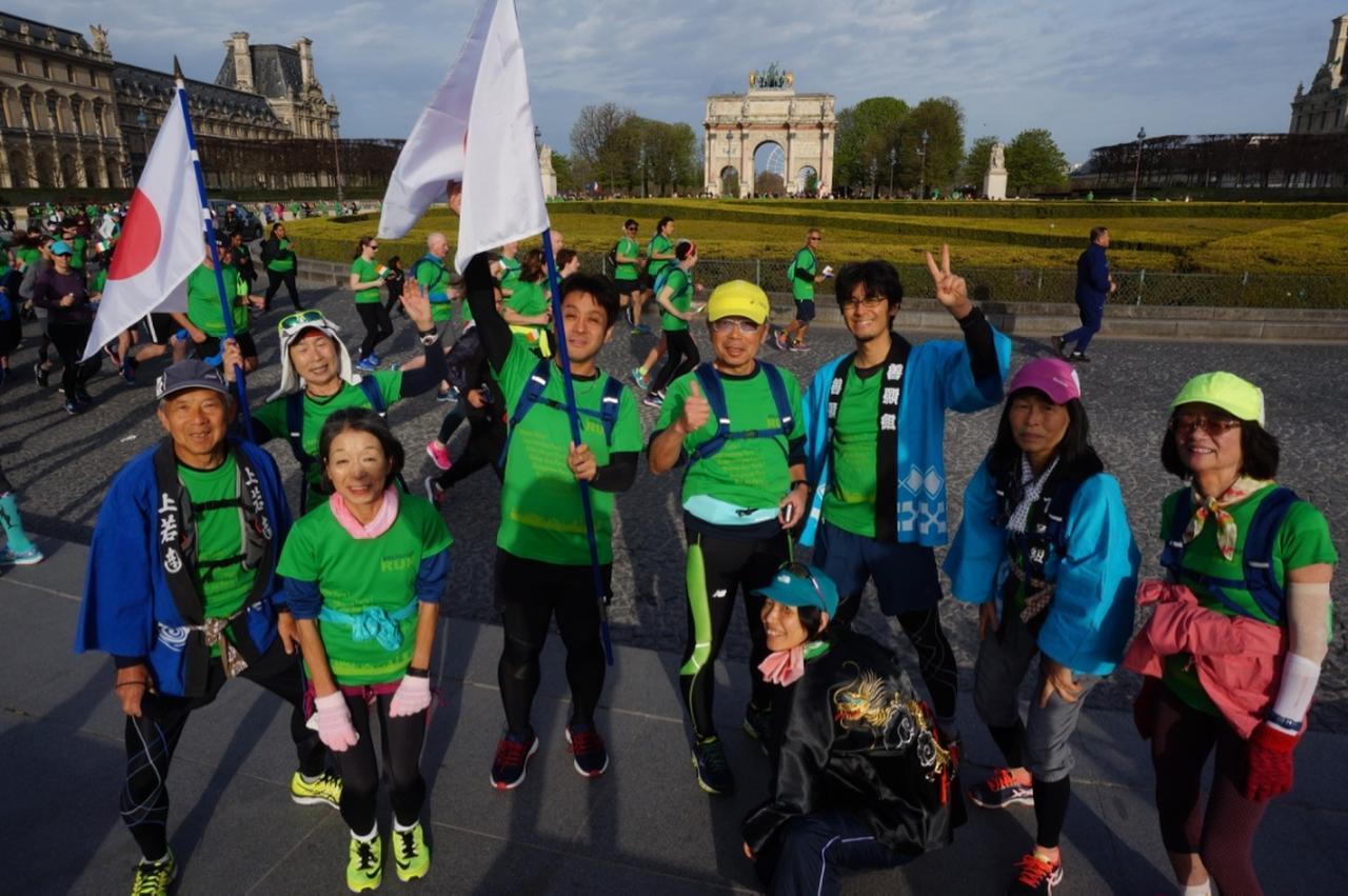 画像10: 【地球を走ろう!】華の都パリと世界遺産モンサンミッシェル パリマラソンツアー ツアーレポート