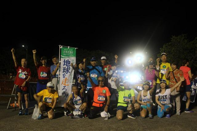 画像27: 【地球を走ろう】3時間半でいける海外マラソン! ユナイテッド・グアムマラソン 大会レポート