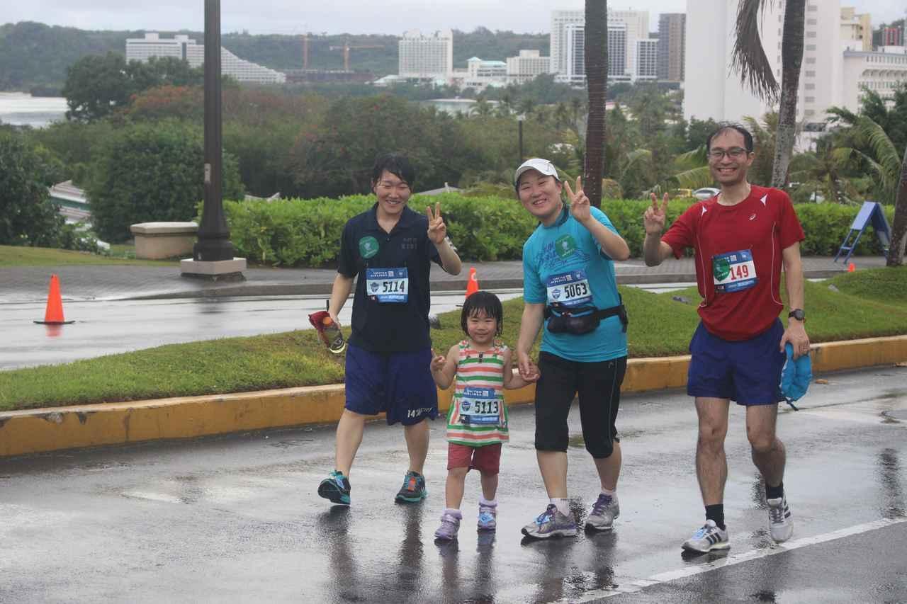 画像13: 【地球を走ろう】3時間半でいける海外マラソン! ユナイテッド・グアムマラソン 大会レポート