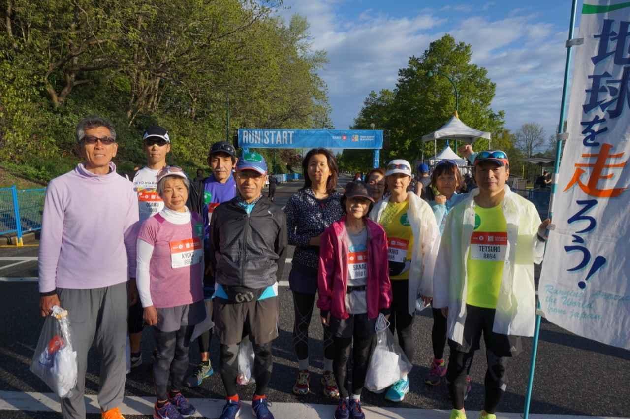 画像15: 【地球を走ろう】GWに走りたい!爽やかカナダ バンクーバーマラソンツアー 大会レポート