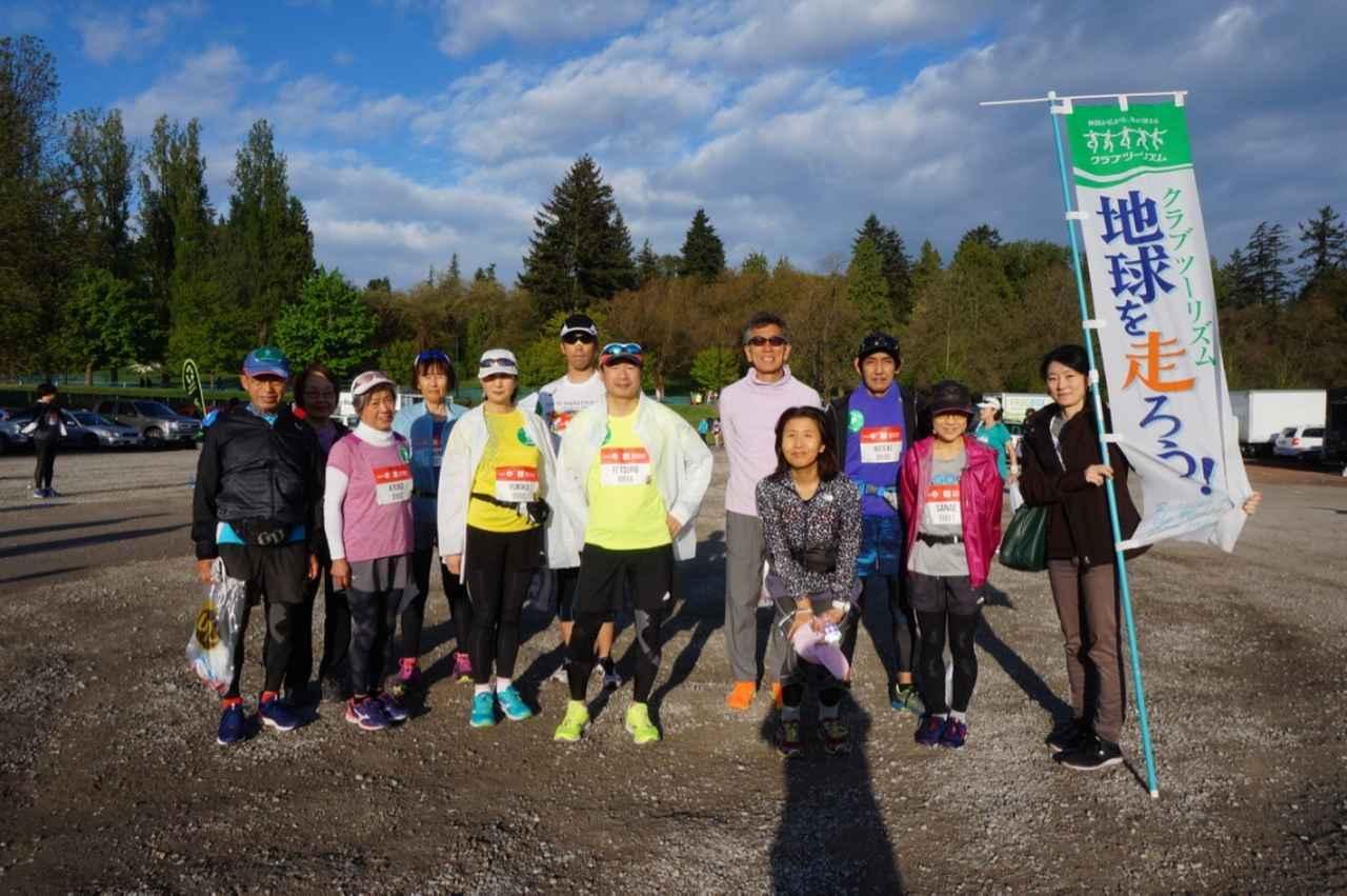 画像14: 【地球を走ろう】GWに走りたい!爽やかカナダ バンクーバーマラソンツアー 大会レポート