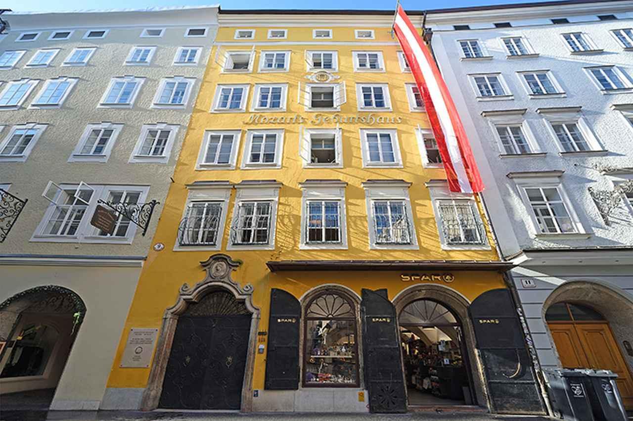画像: モーツァルトの生家