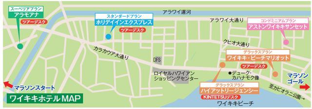 画像6: 人気のアラモアナショッピングセンターに隣接 マラソンEXPOも近くのアラモアナホテル・バイ・マントラ