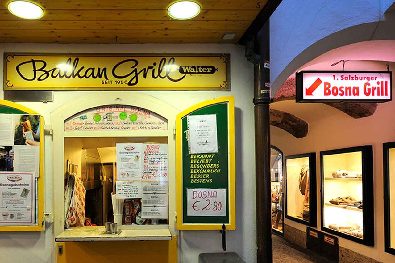 画像: 行列のできる店「バルカン・グリル」