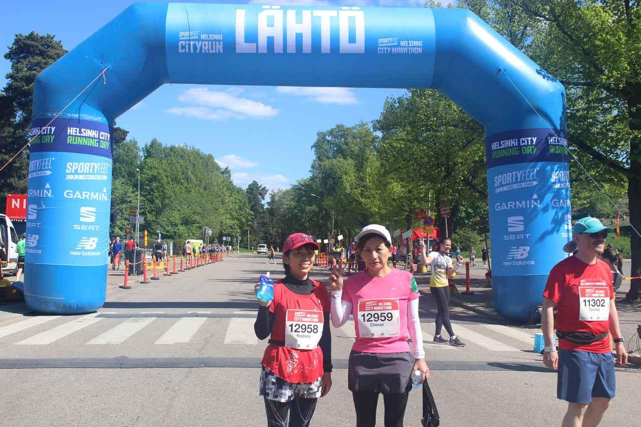 画像7: 【地球を走ろう!】5月開催 種目も増え参加しやすくなった  ヘルシンキシティマラソン ツアーレポート