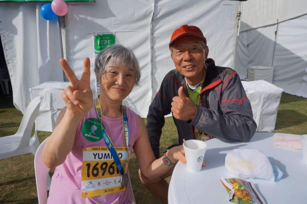 画像12: ゴールドコーストはオーストラリアのビーチリゾートとしてお馴染み。 毎年7月に開催されるマラソン大会は、 日本人の参加人数がホノルルに次いで多いのが特徴です