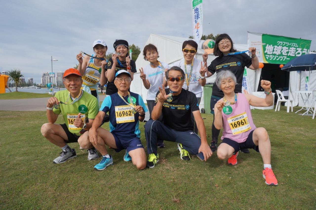 画像14: ゴールドコーストはオーストラリアのビーチリゾートとしてお馴染み。 毎年7月に開催されるマラソン大会は、 日本人の参加人数がホノルルに次いで多いのが特徴です