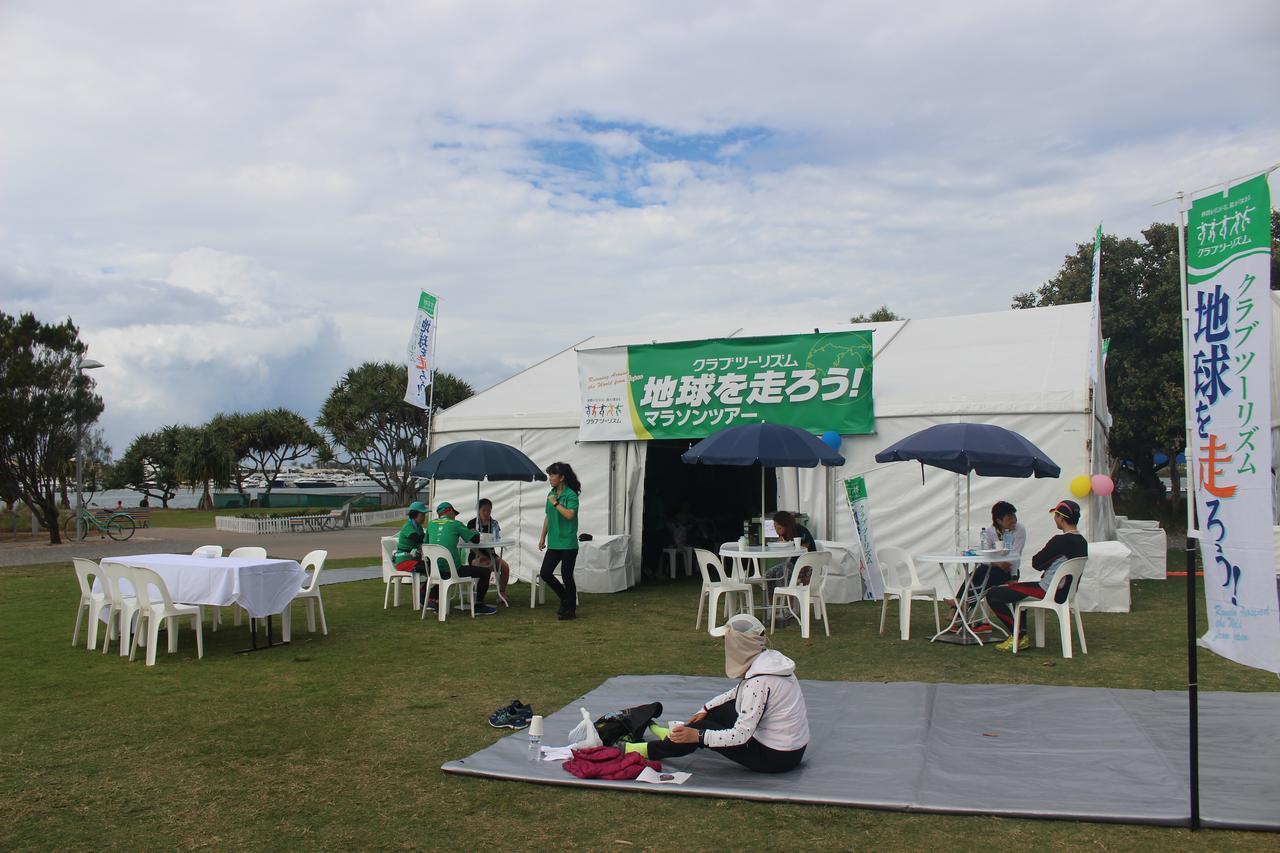 画像13: ゴールドコーストはオーストラリアのビーチリゾートとしてお馴染み。 毎年7月に開催されるマラソン大会は、 日本人の参加人数がホノルルに次いで多いのが特徴です