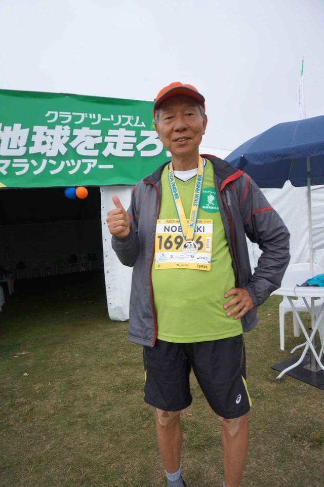 画像: 【地球を走ろう!】第40回記念 太陽に愛される楽園 ゴールドコーストマラソンツアー 大会レポート