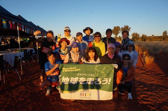 画像5: 【地球を走ろう!】アウトバック・エアーズロックマラソン  大会レポート