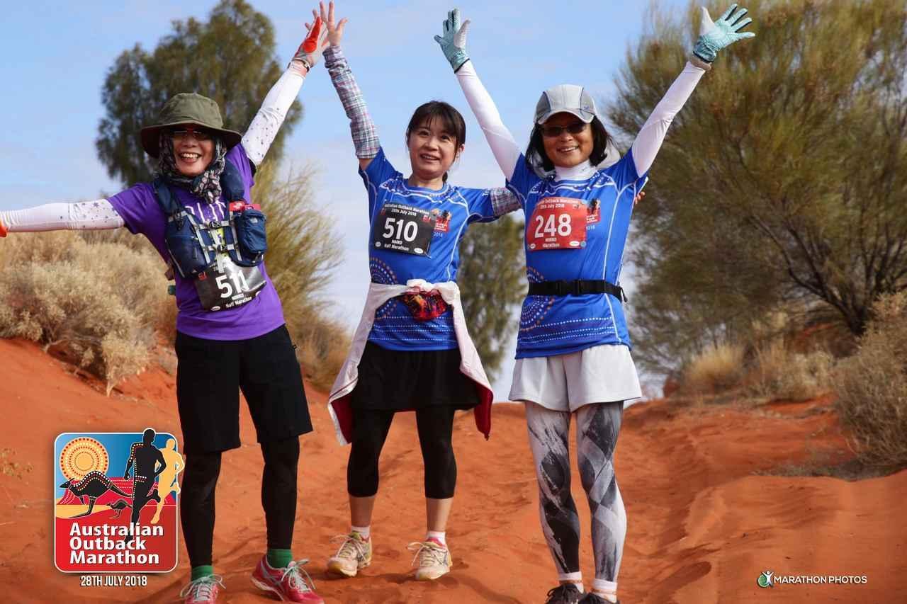 画像9: 【地球を走ろう!】アウトバック・エアーズロックマラソン  大会レポート