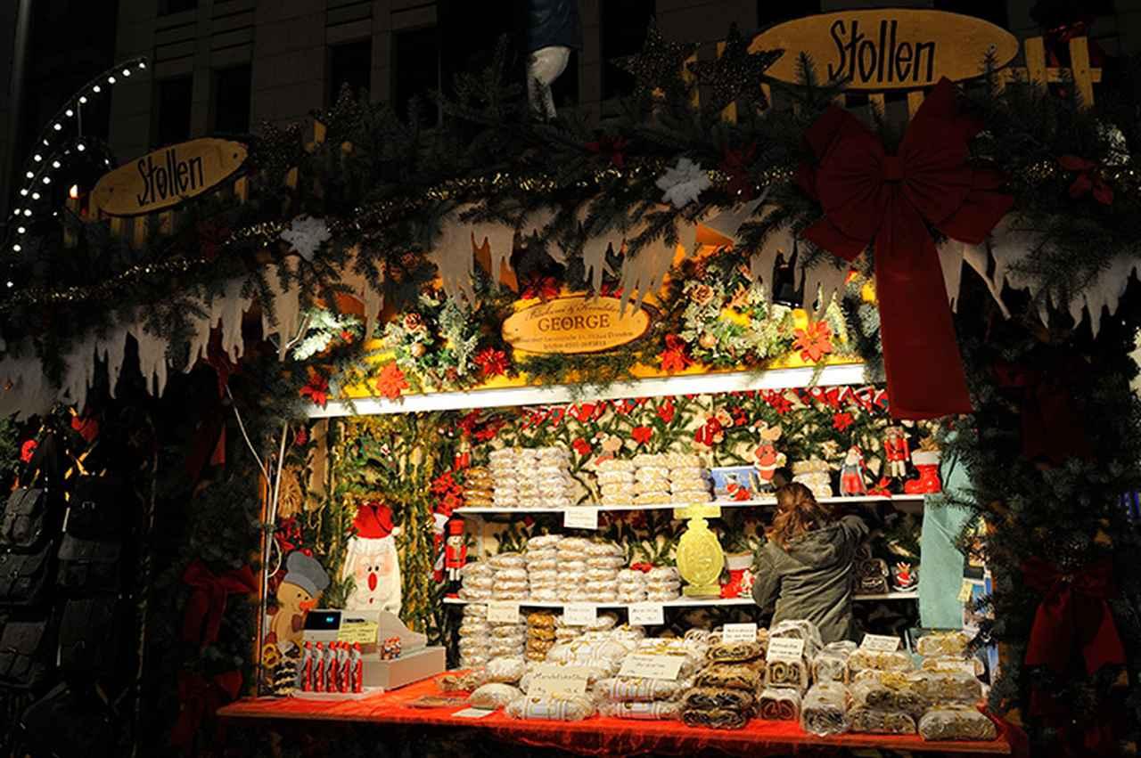 画像2: 「シュトレン」の出店