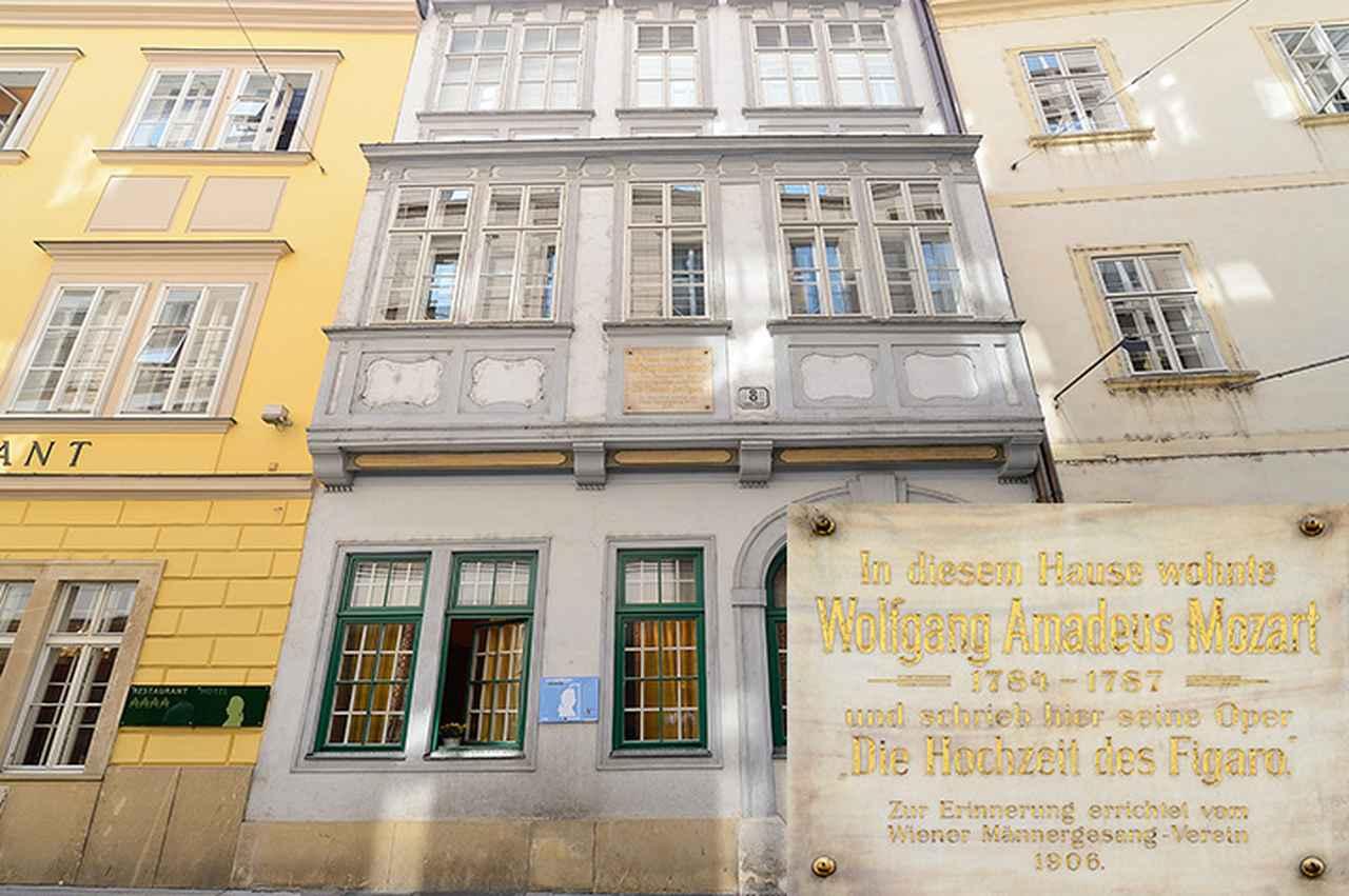 画像: モーツァルトハウスの裏側に回ると「フィガロの結婚」を作曲したことが記された銘板がある。