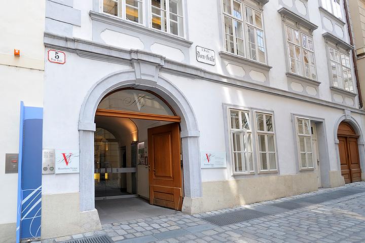画像: モーツァルトハウス(記念館)の正面