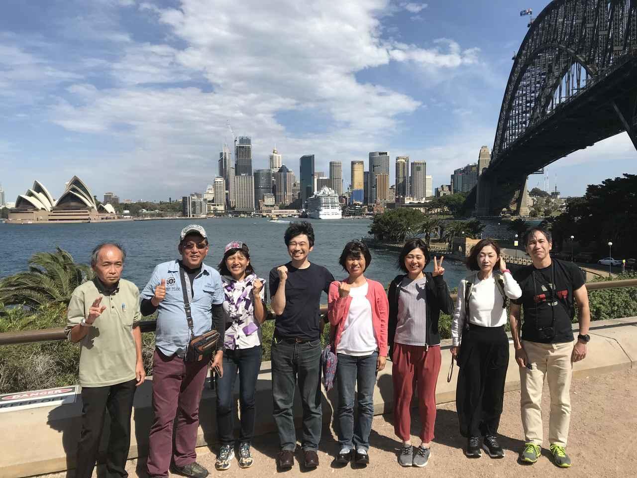 画像2: 【地球を走ろう!】シルバーウィークにぴったり シドニーマラソンツアー 大会レポート