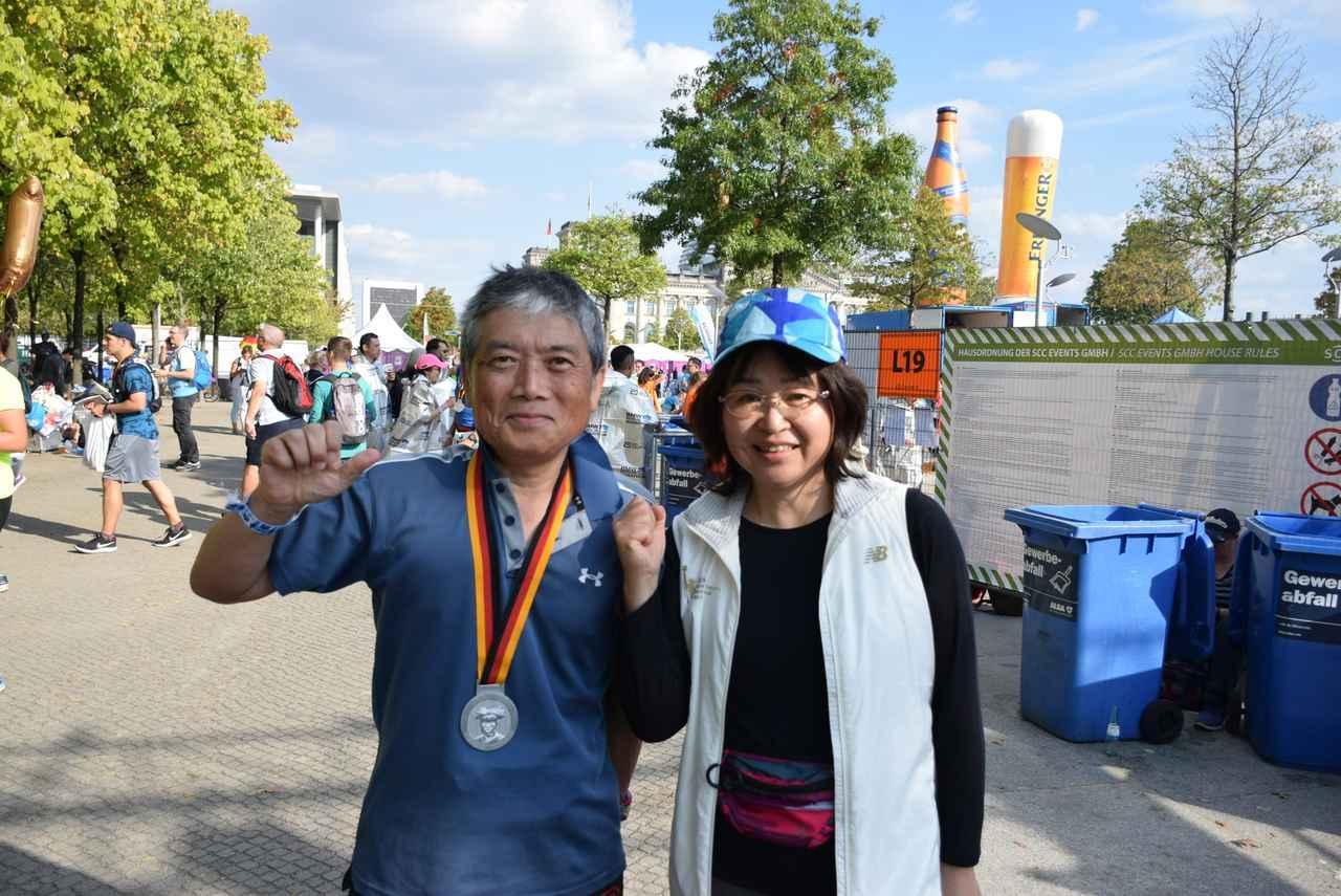 画像27: 【地球を走ろう!】世界新記録更新!6メジャーのひとつ ベルリンマラソンツアー レポート