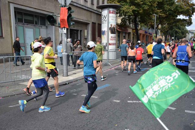 画像20: 【地球を走ろう!】世界新記録更新!6メジャーのひとつ ベルリンマラソンツアー レポート