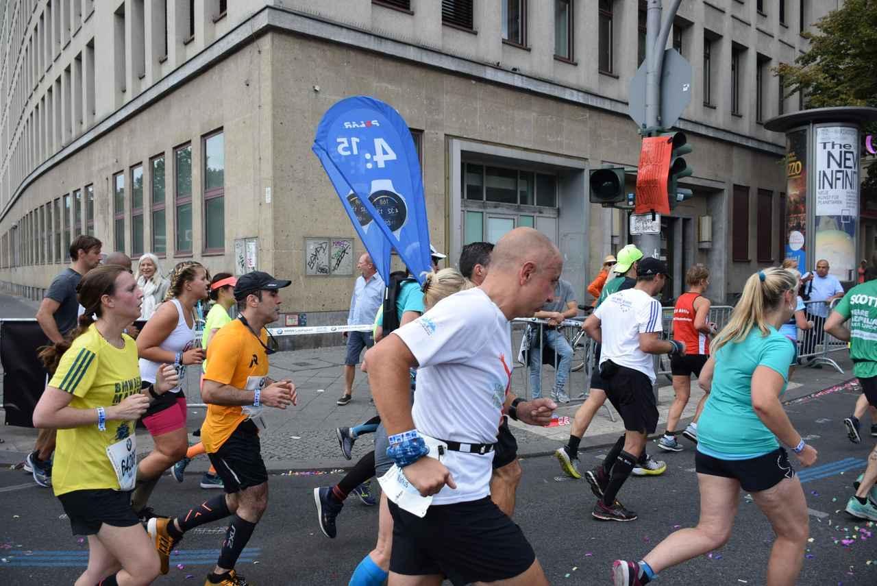 画像24: 【地球を走ろう!】世界新記録更新!6メジャーのひとつ ベルリンマラソンツアー レポート