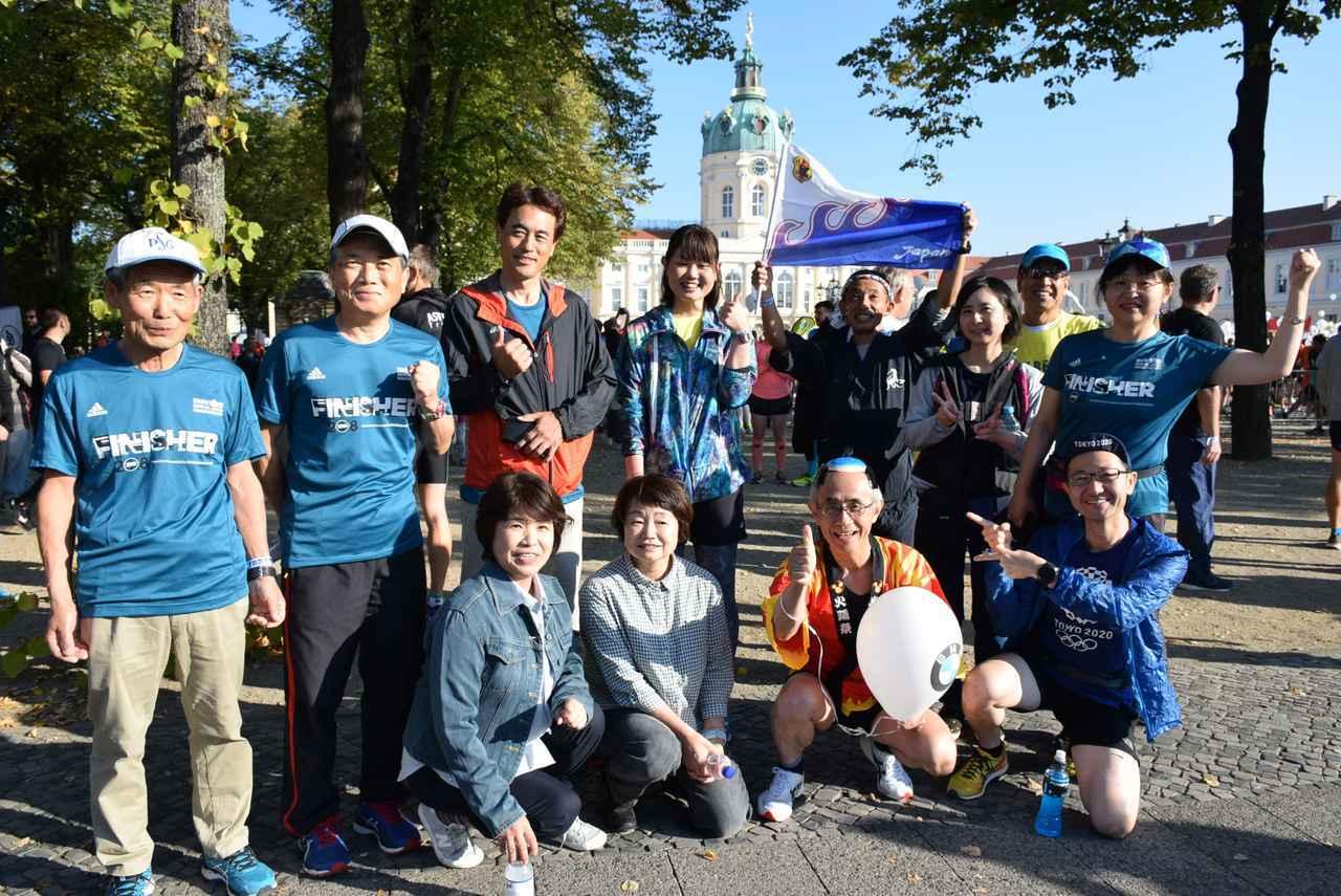 画像5: 【地球を走ろう!】世界新記録更新!6メジャーのひとつ ベルリンマラソンツアー レポート