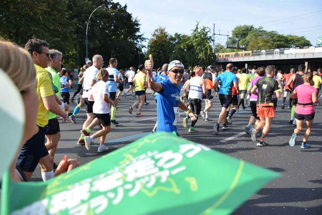 画像14: 【地球を走ろう!】世界新記録更新!6メジャーのひとつ ベルリンマラソンツアー レポート