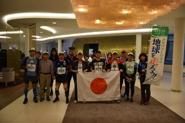 画像10: 【地球を走ろう!】世界新記録更新!6メジャーのひとつ ベルリンマラソンツアー レポート