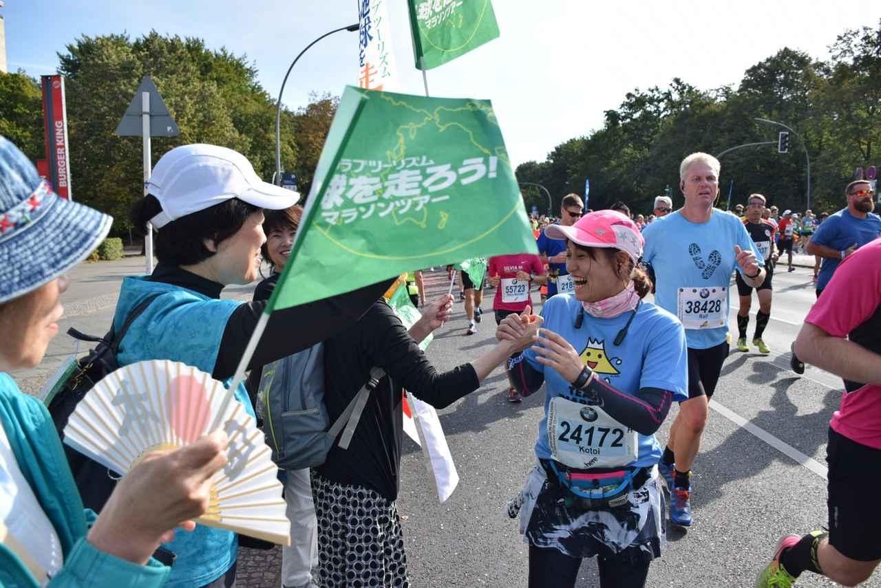 画像16: 【地球を走ろう!】世界新記録更新!6メジャーのひとつ ベルリンマラソンツアー レポート