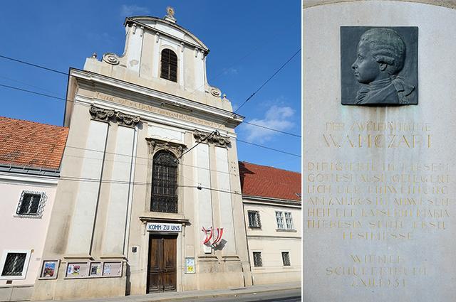 画像: 孤児院教会と入口の外壁にある少年モーツァルトのレリーフ