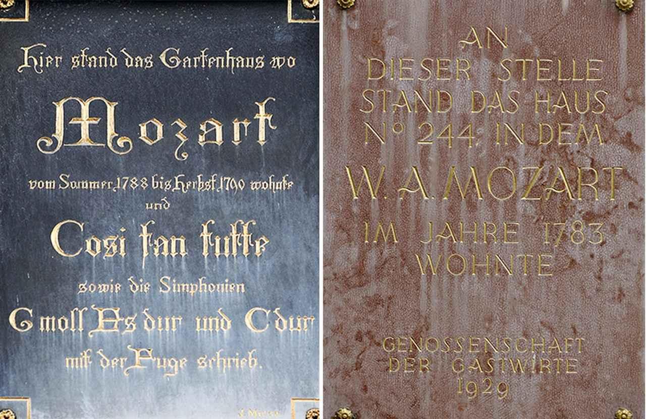 画像: モーツァルトが1788年~1790年に住んだ住居跡と1783年に住んだ住居跡の銘板