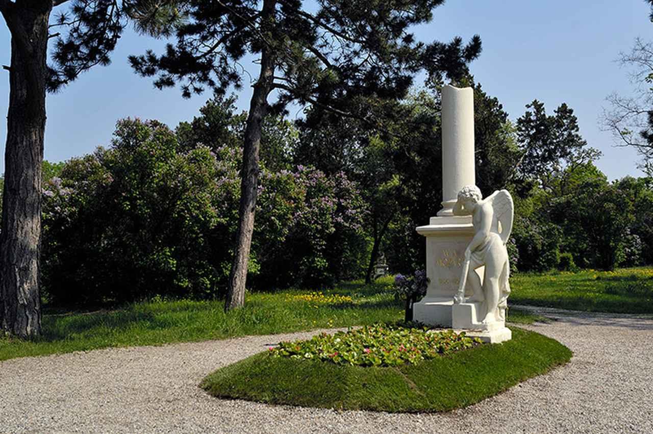 画像: 聖マルクス墓地 モーツァルト記念碑